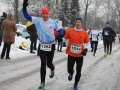 Thermen Marathon Bad Füssing 2019 (13)
