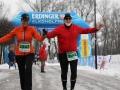 Thermen Marathon Bad Füssing 2019 (79)
